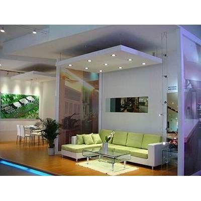 16459 mec20120365142 062014 400 400 un nuevo for Techos de drywall para dormitorios