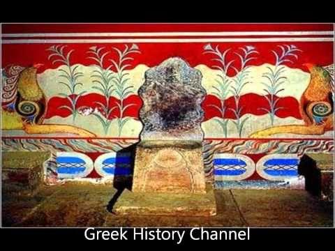 Ιστορία Τρίτης Δημοτικού: Το ανάκτορο της Κνωσού