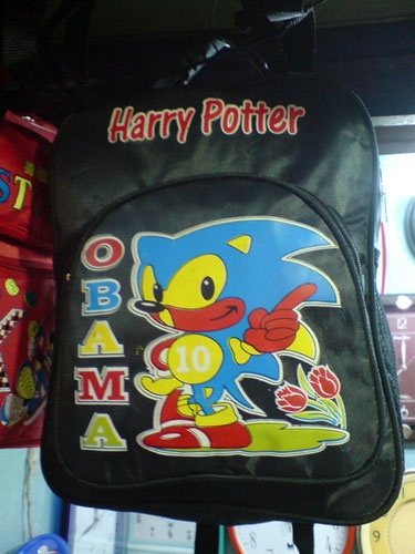 Classic: Backpacks, Hedgehog, Fail, Funny Stuff, Harry Potter, Obama Sonic, Things, Potter Obama