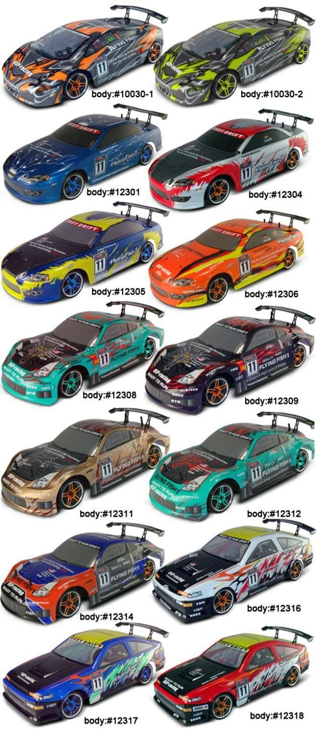 67 Best Rc Drift Images On Pinterest Car Cars And Garage