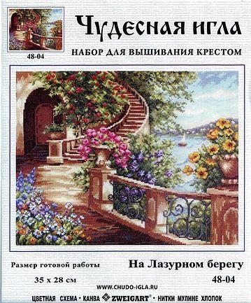 Gallery.ru / Фото #8 - 106 - inysja