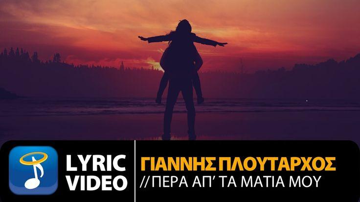 Official Lyric Video by Giannis Ploutarhos performing Pera Ap' Ta Matia Mou. Music: Kiriakos Papadopoulos Lyrics: Viki Gerothodorou Video Edit: http://Creati...