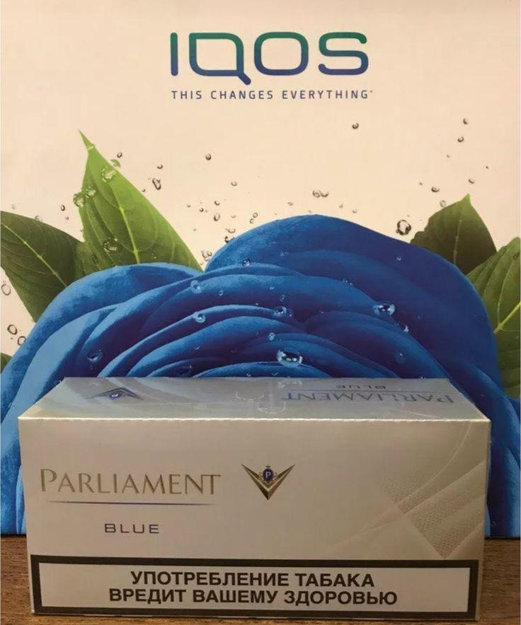 iqos parliament