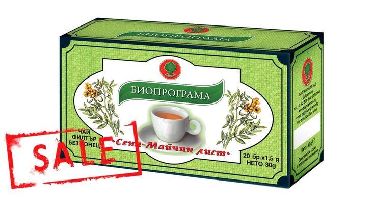 Natural SENNA Tea  Colon Cleansing Laxative  Detox Weight Loss-20 tea bags