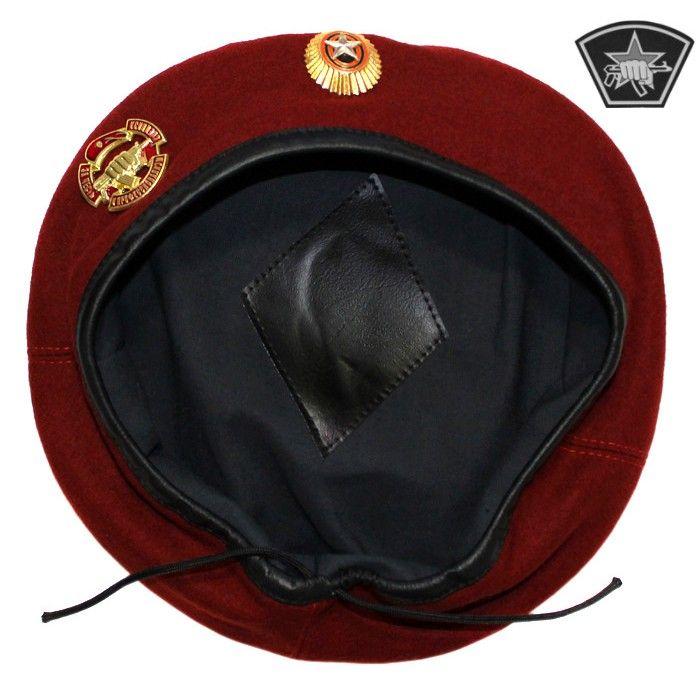 Russian legendary MAROON Beret Spetsnaz GRU hat