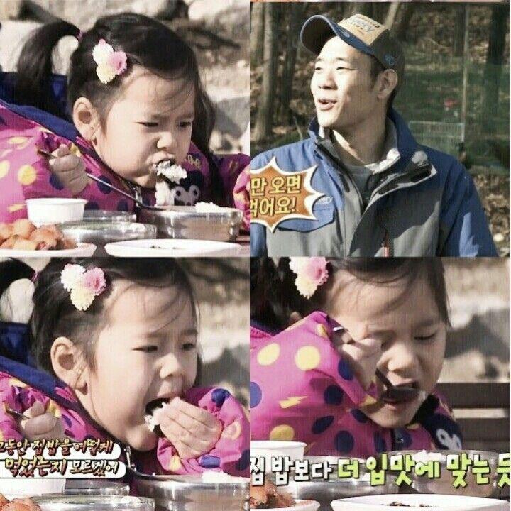 Kim Gyuwon who eats so gooood