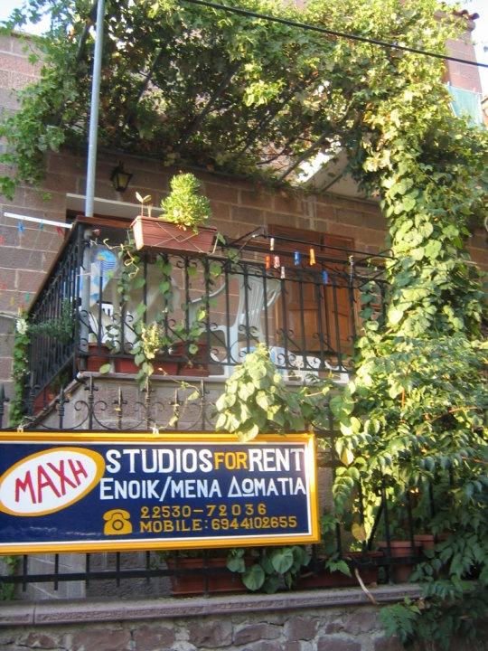 Machi's Guest House Molyvos Lesvos