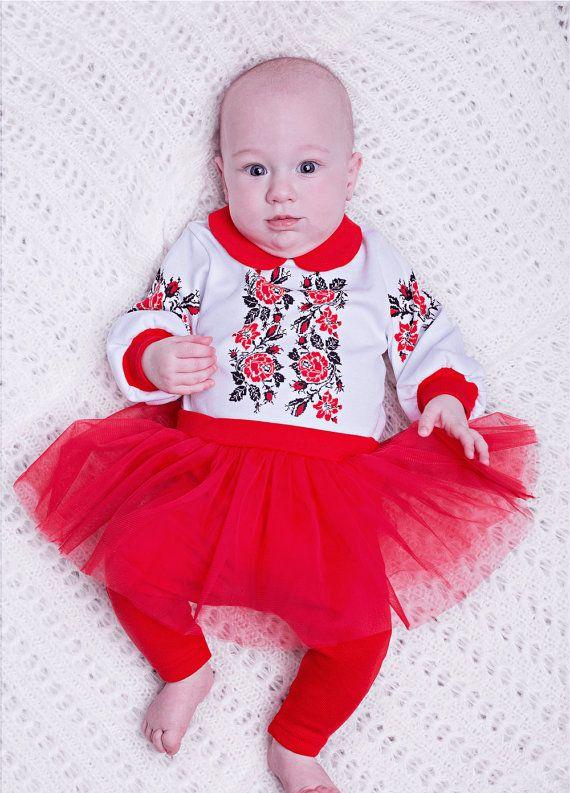 Ukrainian Baby Girl Costume With Headband, Ukraininan Baby Clothing, Ukrainian Baby Outfit - 2 Options
