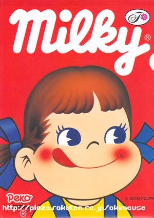 Milky is a popular Japanese candy with milk flavor.
