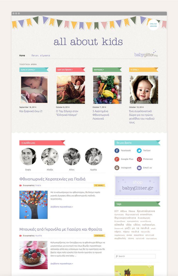 Babyglitter #blog