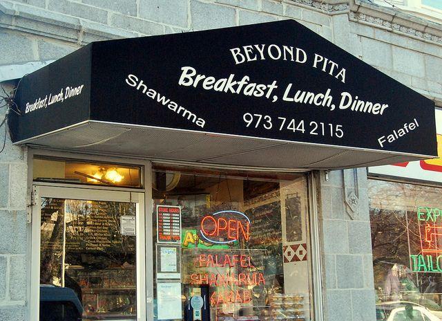 Beyond Pita, Montclair, New Jersey #restaurantreview