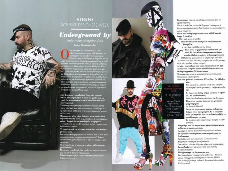 Apostolos Mitropoulos for Underground interview at Like! magazine.