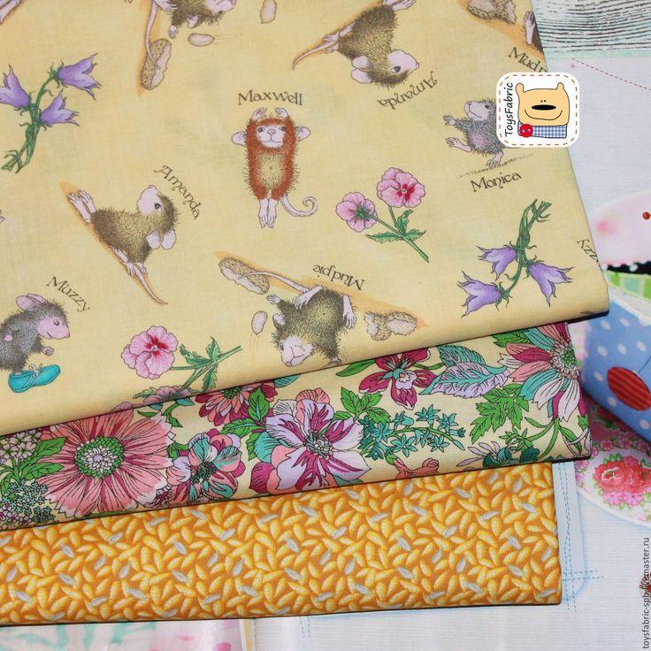 Купить Набор тканей для пэчворка Мышки Maxwell (51739) - ткань для творчества, ткань для рукоделия
