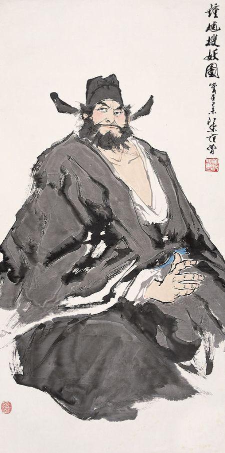 Zhong Kui - der Schutzpatron der Literatur