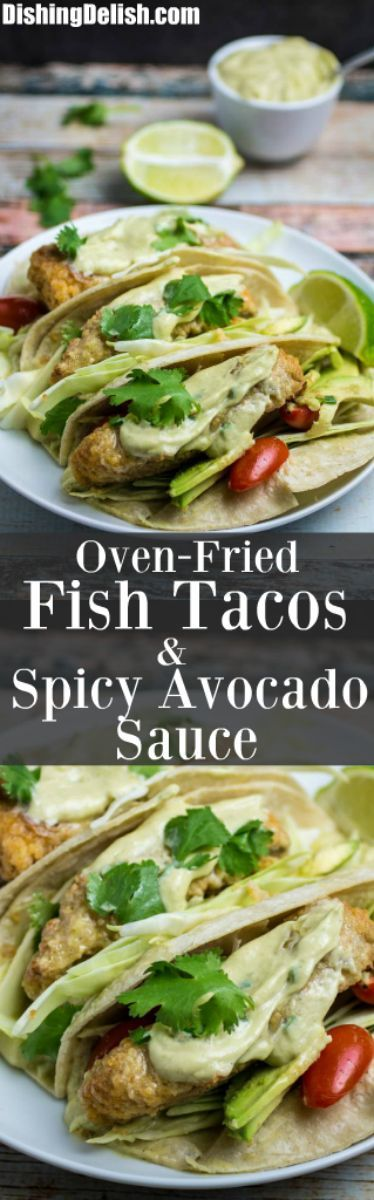 Repin to save recipe for later! Crispy, juicy, oven-fried fish smothered in a creamy, spicy avocado sauce and nestled in a warm corn tortilla. These Oven Fried Fish Tacos with Spicy Avocado Cream Sauce are simply perfect. Top with crunchy cabbage, cilantro, and a squeeze of fresh lime for an incredible flavor in this insanely easy-to-make dish!