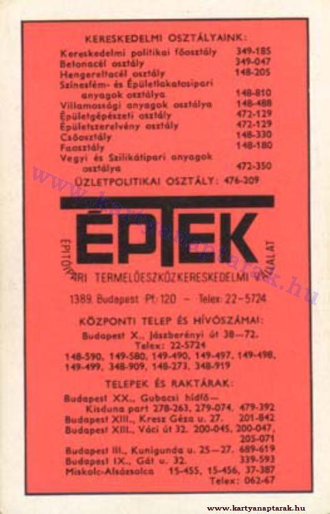 1976 - 1976_0818 - Régi magyar kártyanaptárak