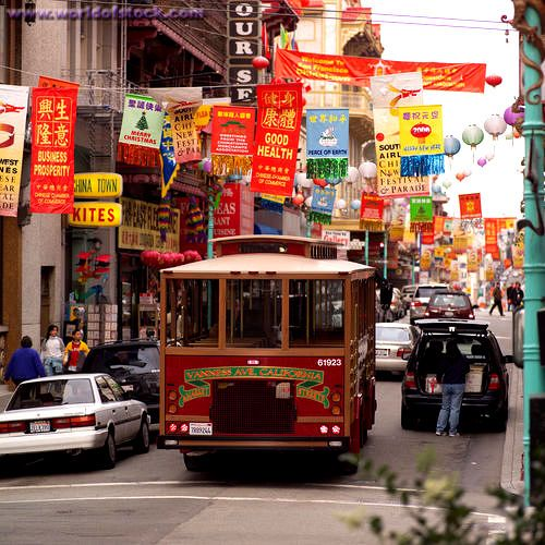 San Francisco Chinatown - San Francisco, California. Living 20 mins from SF enabled us to do the best fieldtrips as a kid. Chinatown, Golden Gate Park, The Ocean, Art museums, etc.