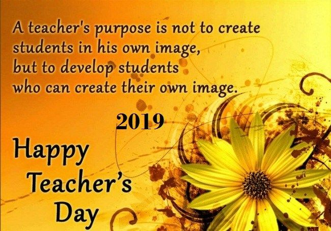 Happy New Year 2019 Wishes Quotes For Teacher Happynewyear2019wishes Happynewyear2019status Teachers Day Message Teachers Day Wishes Teachers Day Greetings