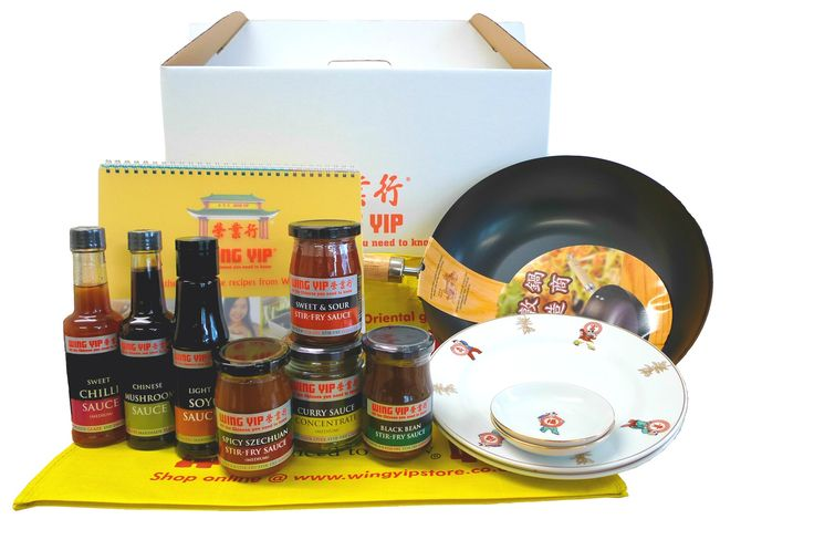#Win a fabulous Chinese Family Food hamper with yummy recipes + Mandarin vocab created by us ! #competition