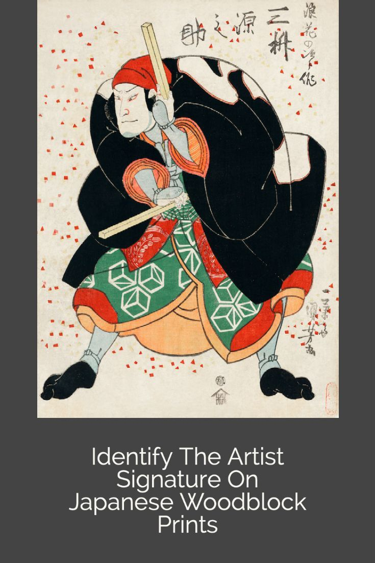 How Do You Identify A Japanese Artist S Signature On Woodblock Prints Japanese Woodblock Printing Woodblock Print Japanese Artists