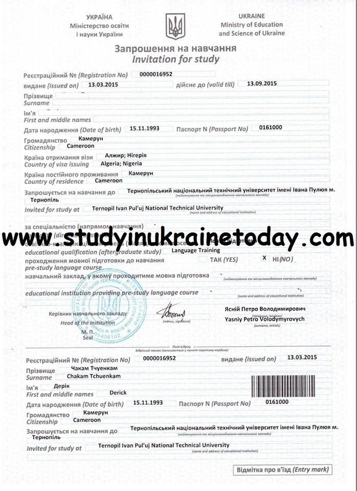 14 best study in ukraine images on Pinterest Ukraine, Exploring - best of invitation letter format for embassy