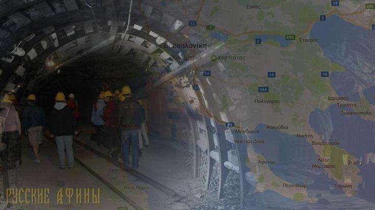 «Клад» стоимостью в 2,4 триллиона евро http://feedproxy.google.com/~r/russianathens/~3/OQkQrAYOBjc/21022-klad-stoimostyu-v-2-4-trilliona-evro.html  Шокирующее заявление греческого профессора о том, что Эллада использует всего лишь 0,15% от своих природных ресурсов взбудоражило общественность и прессу Греции, рассказываетгреческое интернет изданиеZougla.