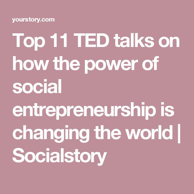 Top 11 TED talks on how the power of social entrepreneurship is changing the world | Socialstory