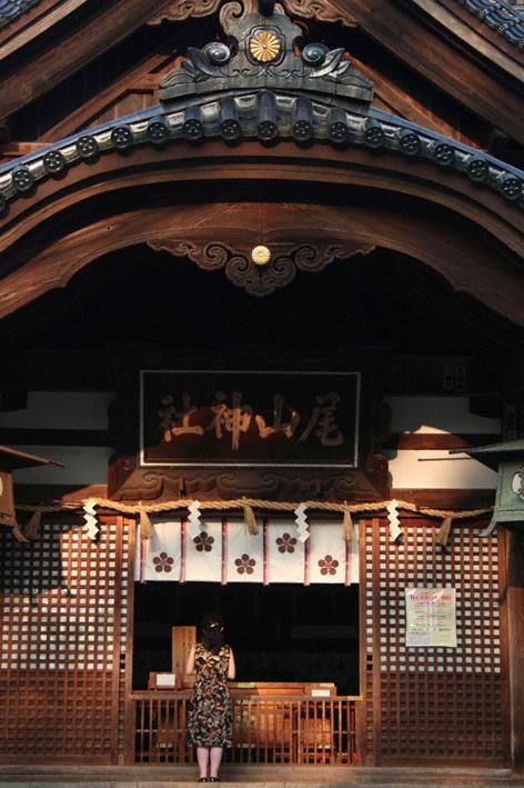 Kanazawa prayer