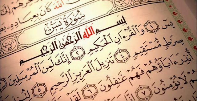 مدونه فركش سور ت قرأ على الم توفى 5 سورة ت قرأ على رأس المي Sheet Music Arabic Calligraphy Music