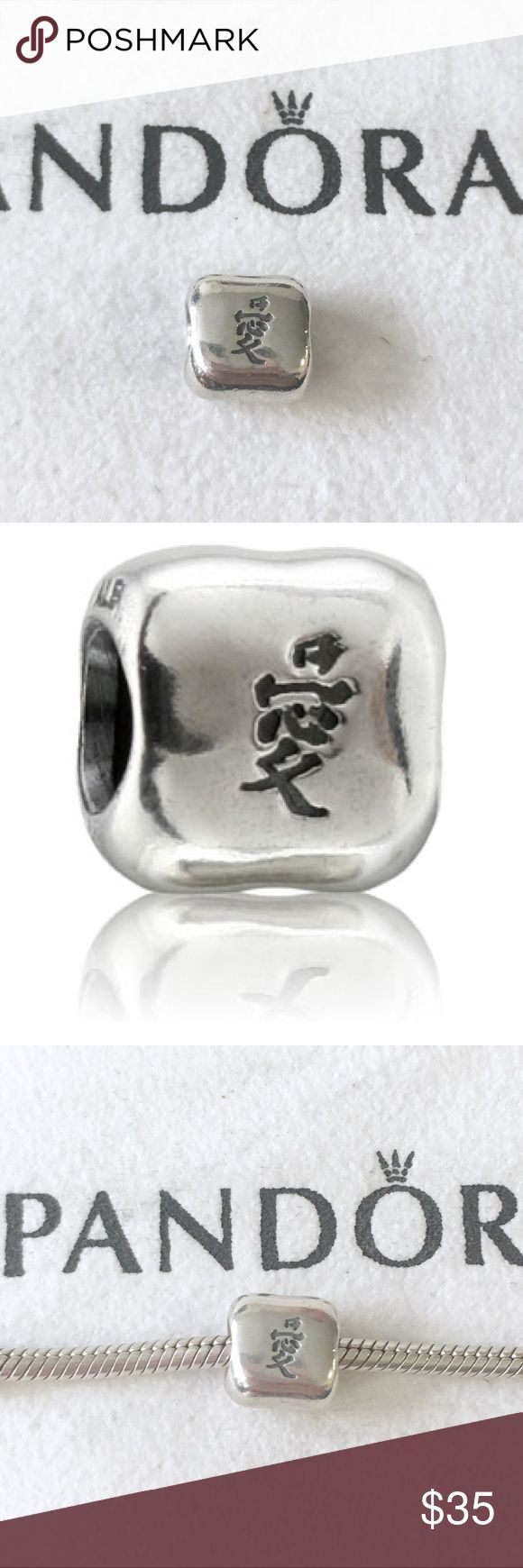 Pandora Charm Chinese symbol for love Authentic Pandora charm. A square charm with the Chinese symbol for love engraved on each side. Sterling silver charm, 925 is engraved on one side and Ale on the other. This piece is retired.   Bundle to save!   *Does not include the bracelet or cloth, and sorry I do not have a box*  #Pandora Charm, Pandora Chinese charm, Pandora Chinese symbol Charm; Pandora love charm, Chinese word for love, Sterling silver charm, pandora retired charm, pandora…