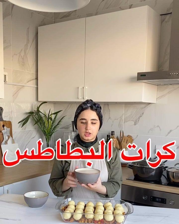 وجدان محمد Wejdan Mohammad On Instagram كرات البطاطس تبقى الصينيه المفضله عندي Wejdan Mohammad 1 Wejdan Mohammad 1 المكون Yummy Food Yummy Food