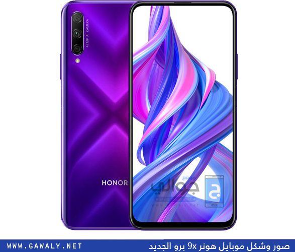 مواصفات هواوي هونر 9x برو 2019 مميزات وعيوب Honor 9x Pro Samsung Galaxy Galaxy Phone Samsung Galaxy Phone