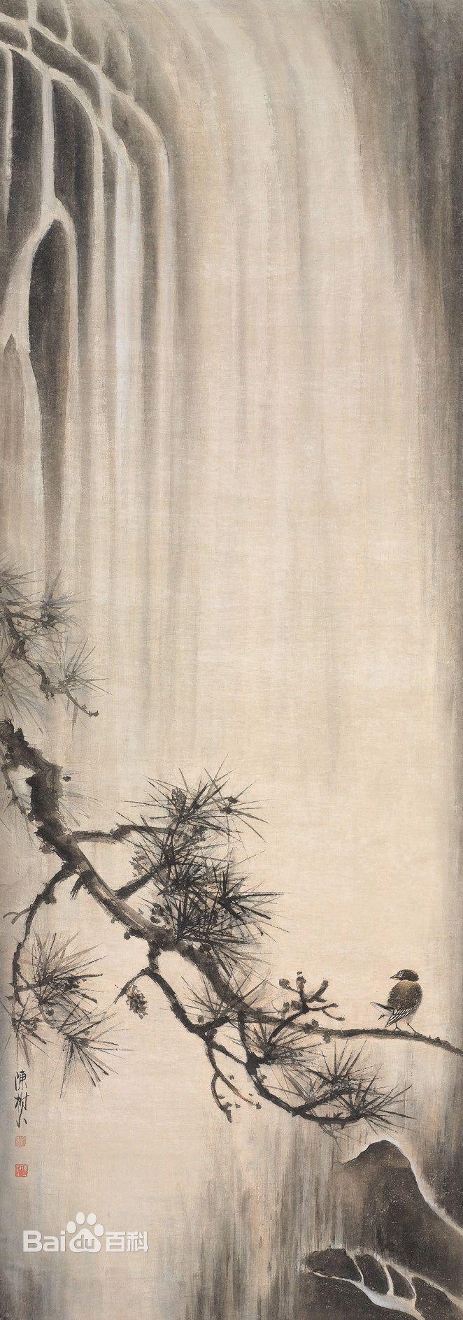 Chen Shuren(陈树人)