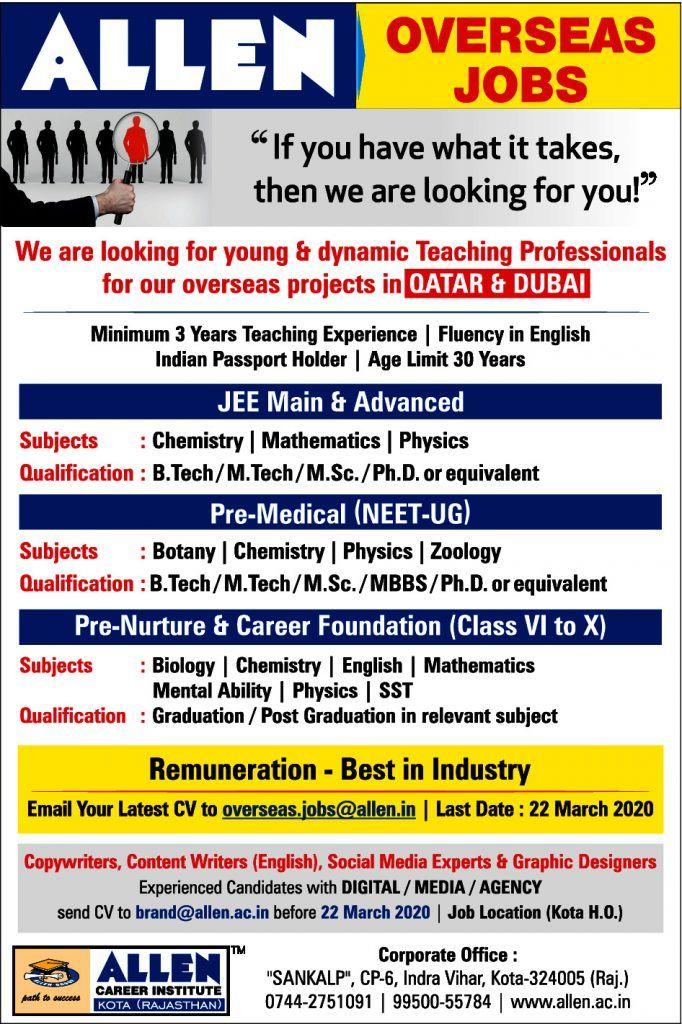 ALLEN OVERSEAS JOBS QATAR & DUBAI in 2020 Overseas
