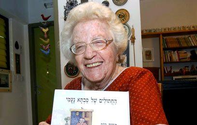 Miriam Roth autorka kníh pre deti