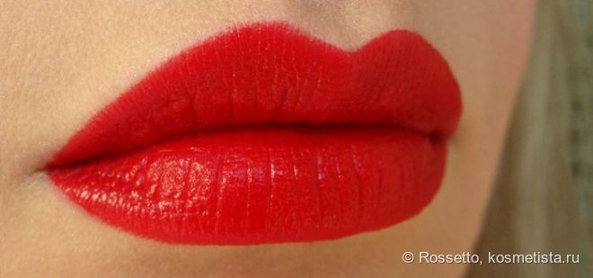 Yves Rocher Grand Rouge #31 Rouge Vif
