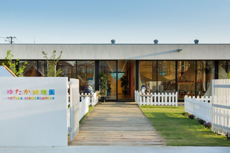 SUGAWARADAISUKE, Jérémie Souteyrat · Yutaka Kindergarten · Divisare