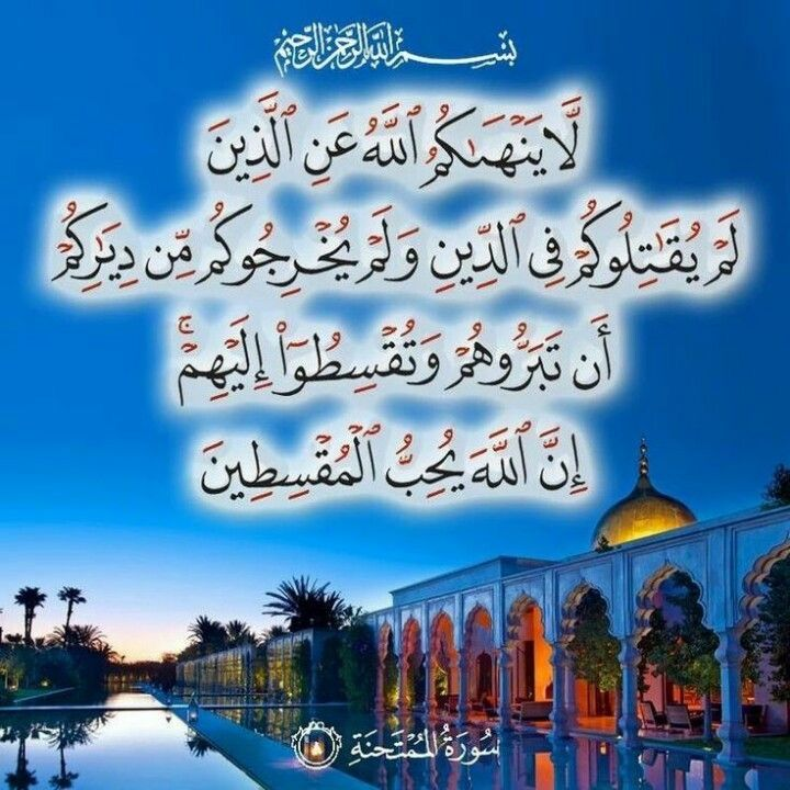Pin By Ummohamed On اسماء الله الحسنى In 2020 Prayer For The Day Duaa Islam Arabic Quotes
