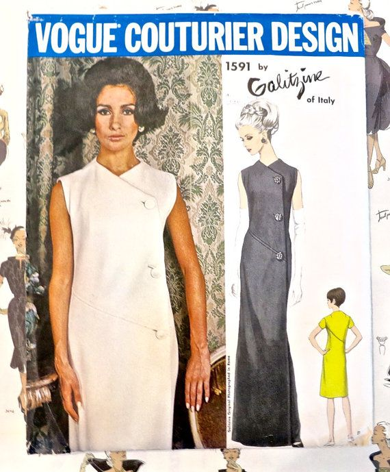 Vintage 1960s Galatzine Womens Dress Pattern  Vogue 1591