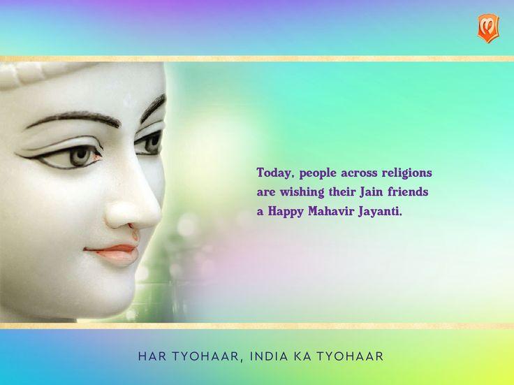 "Call your Jain friends and wish them ""Happy Mahavir Janma Kalyanak"". Surprise, care, spread joy. #HappyMahavirJayanti #IndiaKaTyohaar"