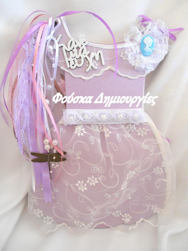 Wishbook-Vintage dress-Eυχολόγιο βάφτισης
