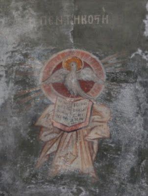 Πνευματικοί Λόγοι: Ικεσία στο Άγιο Πνεύμα