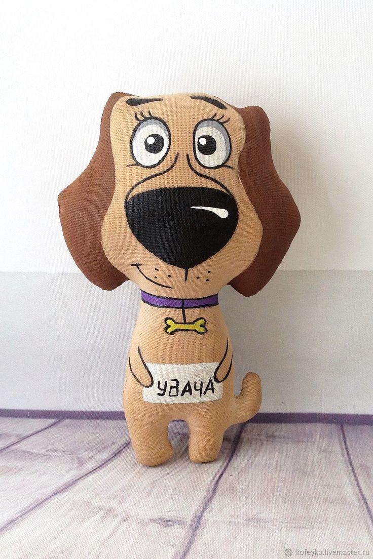 Купить Пёс в интернет магазине на Ярмарке Мастеров
