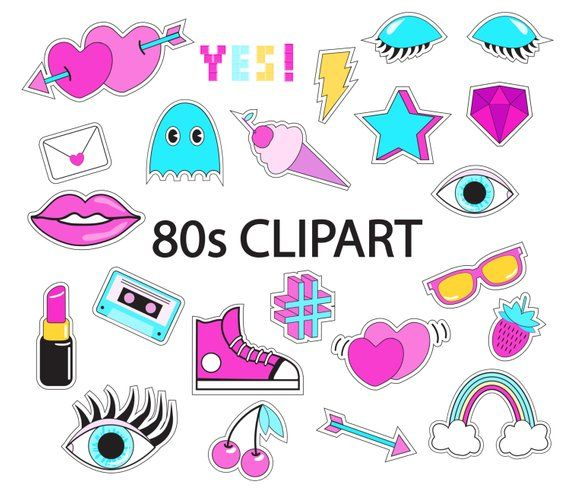 Free 80 S Boombox Clip Art with No Background - ClipartKey
