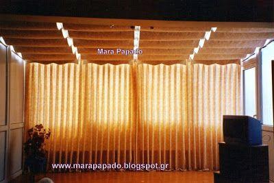 ΑΑΑ Κουρτίνες Mara Papado - Designer's workroom - Curtains ideas - Designs: Σχέδιο κουρτίνας Ρόμαν οροφής