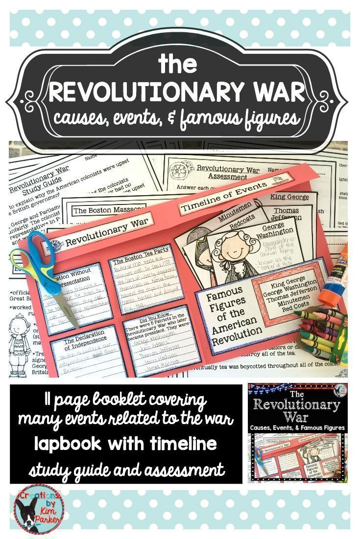 $ Revolutionary War Causes, Events, and Famous Figures is a full unit! Topics covered include: King George, taxation without representation (the Stamp Act, the Sugar Act, the Intolerable Acts), the Boston Massacre, the Boston Tea Party, George Washington, the Shot Heard Round the World (the Battles of Lexington and Concord), Paul Revere, the Minutemen and the Redcoats, the Declaration of Independence, Thomas Jefferson, and Benjamin Franklin. $