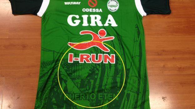 Los Caimanes: gánate con el increíble error en la camiseta del equipo de Puerto Eten. #Depor