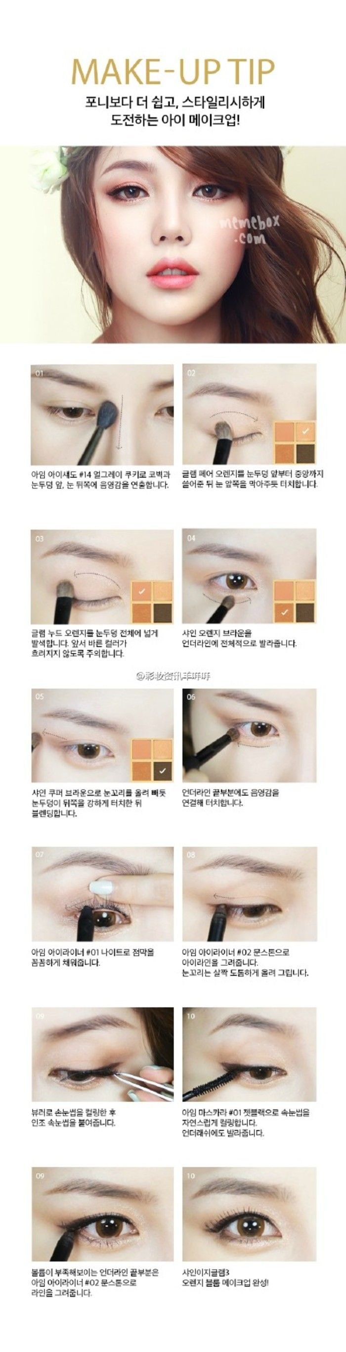 #고급스러운레이디기업가 #ClassyLadyEntrepreneur asian make up www.AsianSkincare.Rocks