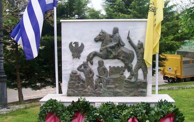 e-Pontos.gr: Μνημείο Γενοκτονίας Ποντιακού Ελληνισμού στην πόλη...