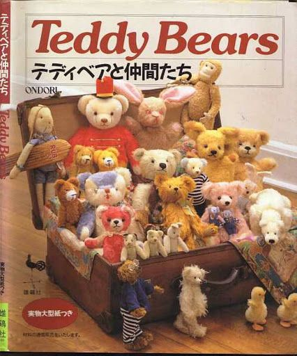 Free Bear Pattern Book - has a few other patterns besides bears